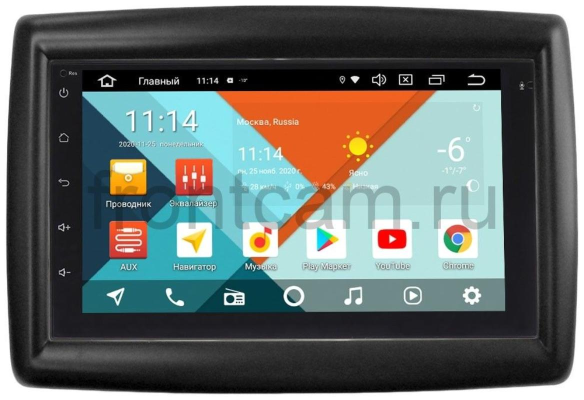 Магнитола для Renault Megane II Wide Media KS7001QR-3/32-RP-RNMGC-122 на Android 10 (DSP CarPlay 4G-SIM) (+ Камера заднего вида в подарок!)