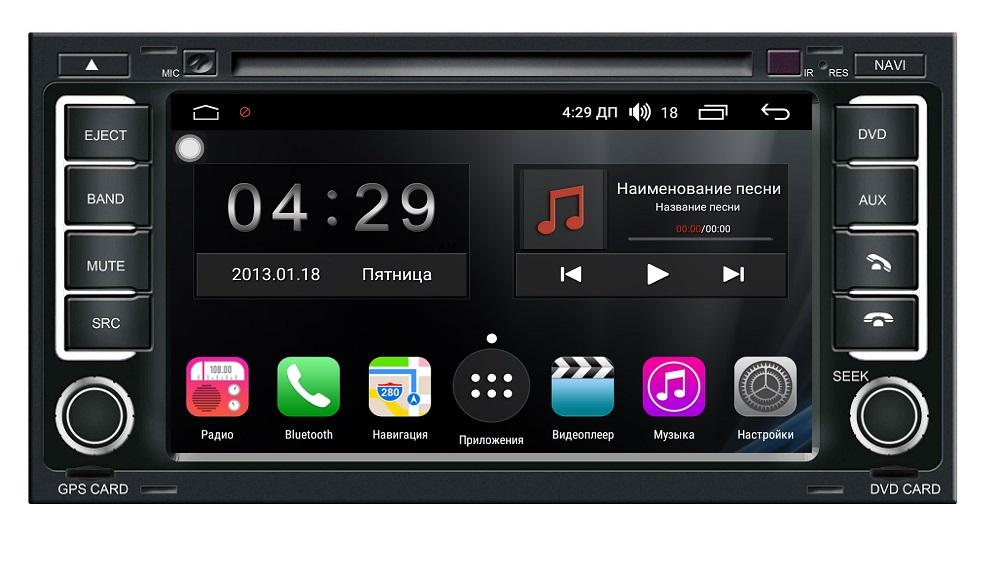 Штатная магнитола FarCar s300-SIM 4G для VW на Android (RG042) (+ Камера заднего вида в подарок!)