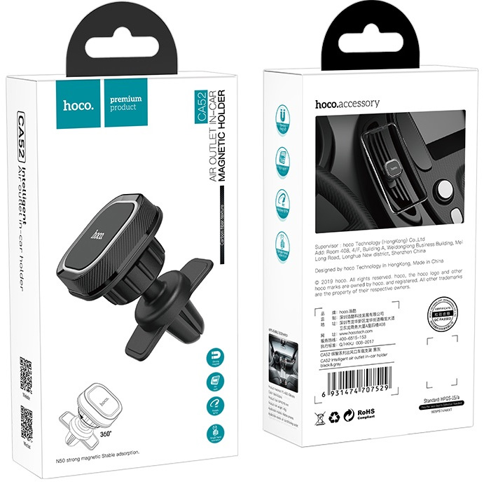 цена на Автомобильный держатель для телефона в дефлектор магнитный Hoco CA52 (голубой)
