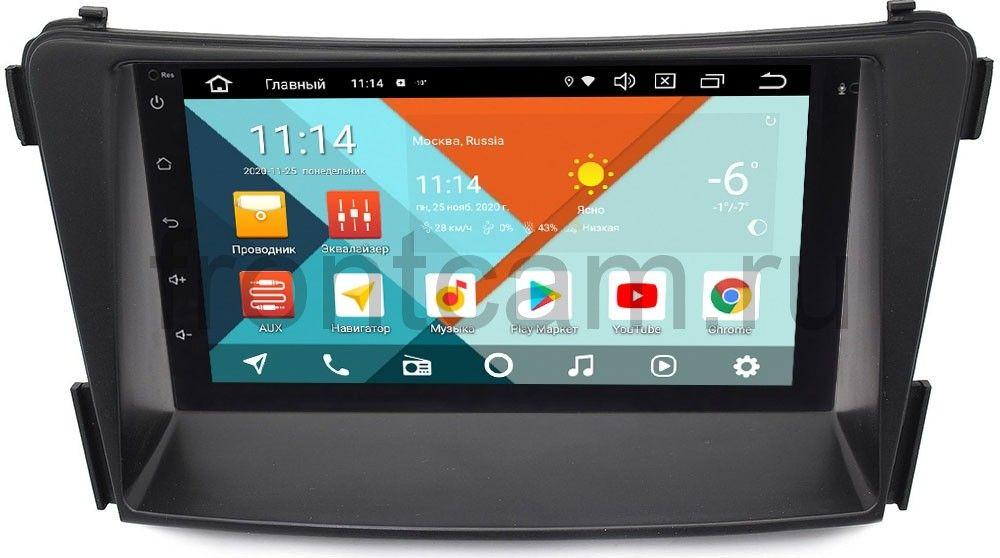 Магнитола в штатное место 2 din Hyundai i40 I 2012-2018 Wide Media MT7001PK-2/16-RP-HDI45-65 на Android 9.1 (DSP 3G-SIM) (+ Камера заднего вида в подарок!)