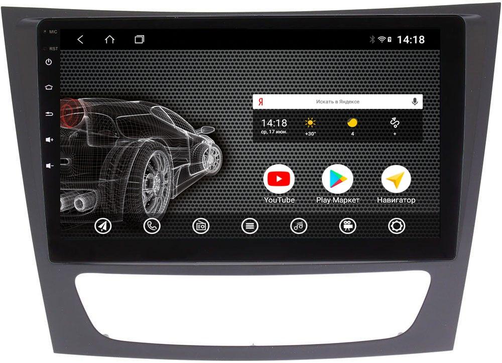Штатная автомагнитола на Android 10 vomi ST2864-T3 Mercedes-Benz E W211, CLS C219 (+ Камера заднего вида в подарок!)