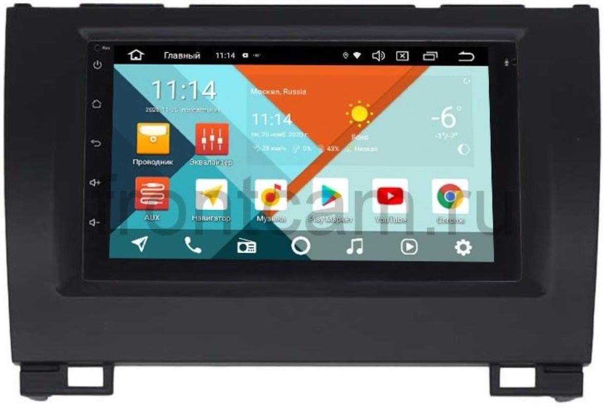 Штатная магнитола Great Wall Hover H3, Hover H5 Wide Media KS7001QR-3/32-RP-GWH-34 на Android 10 (DSP CarPlay 4G-SIM) (+ Камера заднего вида в подарок!)