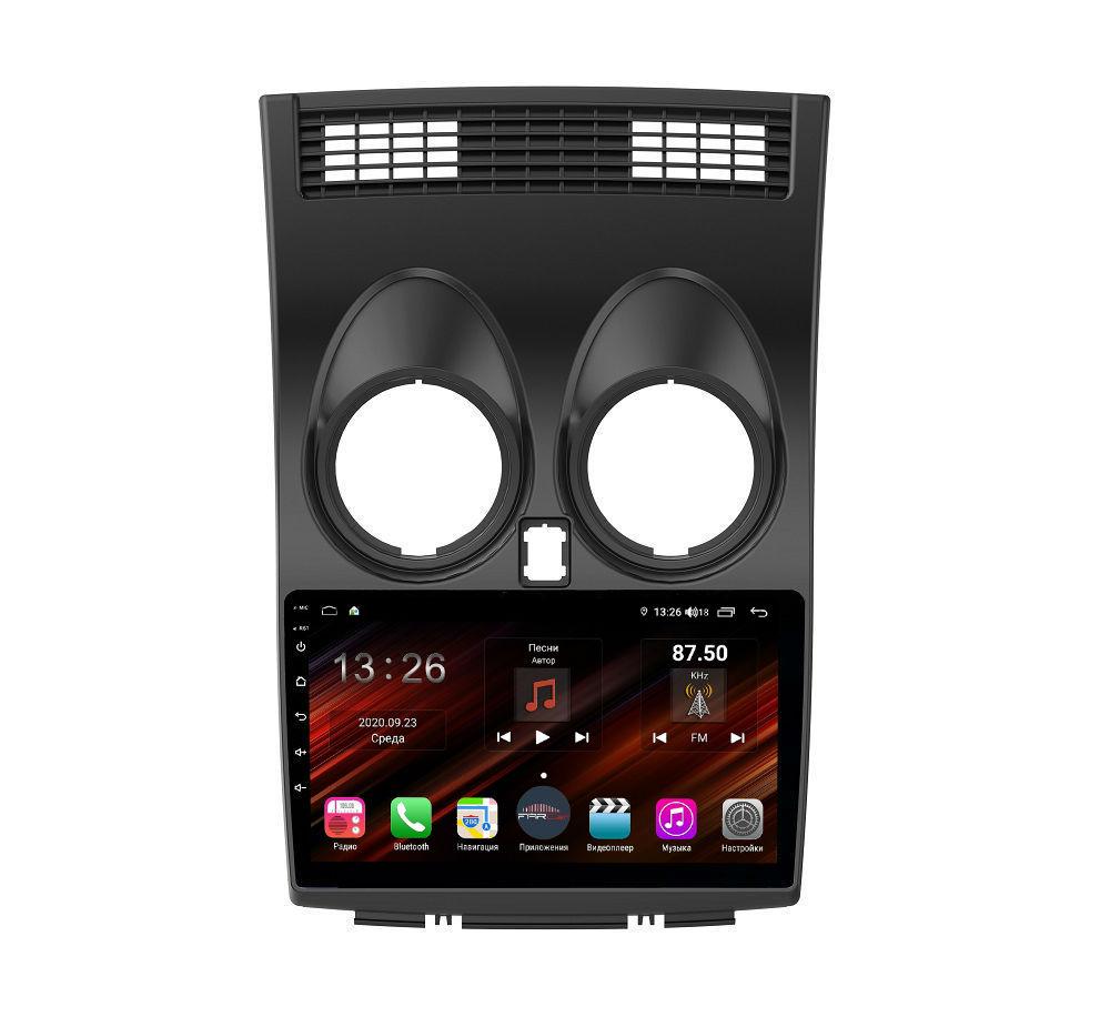 Штатная магнитола FarCar s400 Super HD для Nissan Qashqai на Android (XH1170R) (+ Камера заднего вида в подарок!)