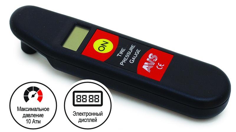 Манометр автомобильный цифровой для шин AVS EL-609 цена