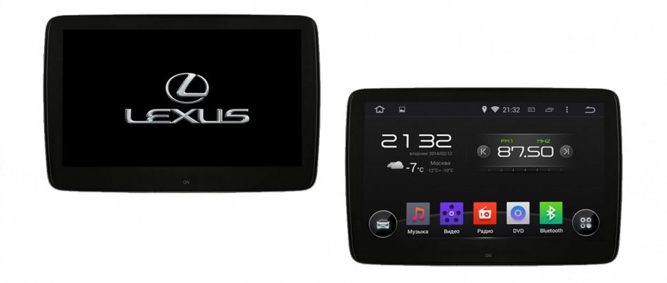 Комплект навесных мониторов для Lexus ERGO ER11LA (Android 6.0) (+ Беспроводные наушники в подарок!)