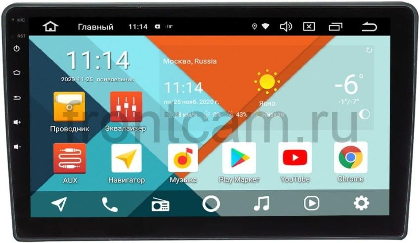 Штатная магнитола Citroen C2, C3 I, C3 Picasso, Berlingo II, Jumpy II (черная) Wide Media KS9-091QR-3/32 DSP CarPlay 4G-SIM Android 10 (+ Камера заднего вида в подарок!)