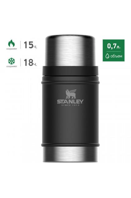 Черный термос для еды STANLEY Classic 0,7L 10-07936-004 (+ Поливные капельницы в подарок!)