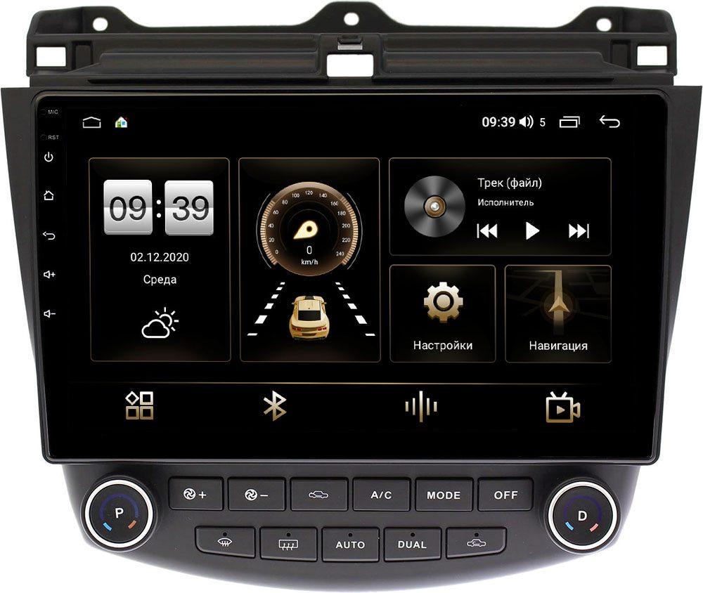 Штатная магнитола Honda Accord 7 (VII) 2002-2008 LeTrun 4195-1073 на Android 10 (6/128, DSP, QLed) С оптическим выходом (+ Камера заднего вида в подарок!)