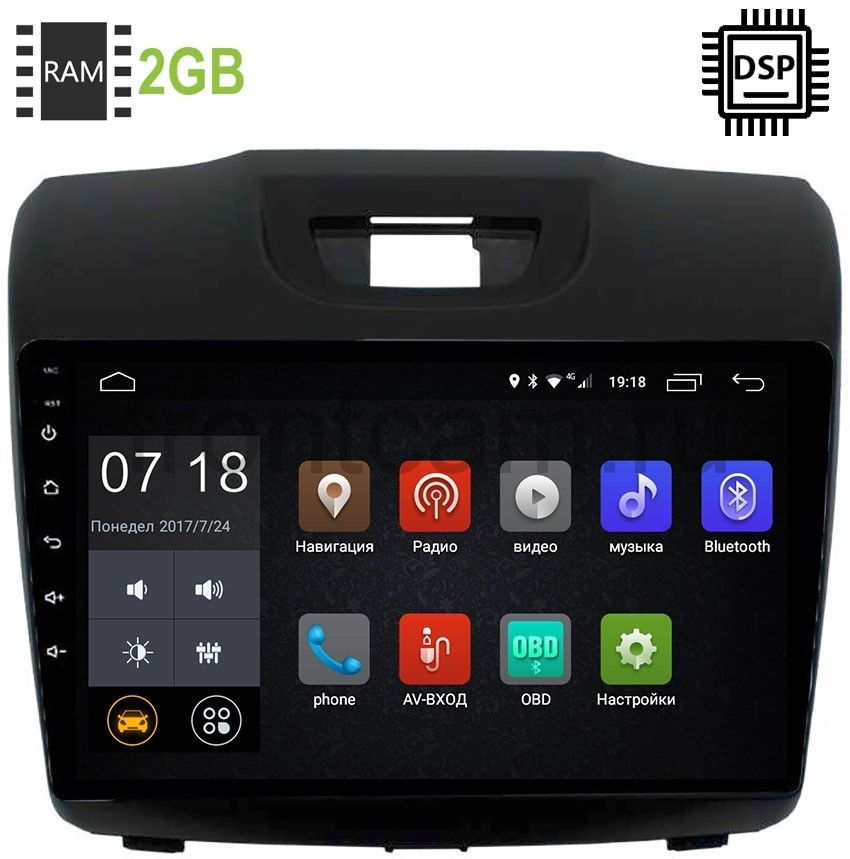 Штатная магнитола Chevrolet Trailblazer II 2012-2016 LeTrun 2785-2986 Android 9.0 9 дюймов (DSP 2/16GB) 9054 (+ Камера заднего вида в подарок!)