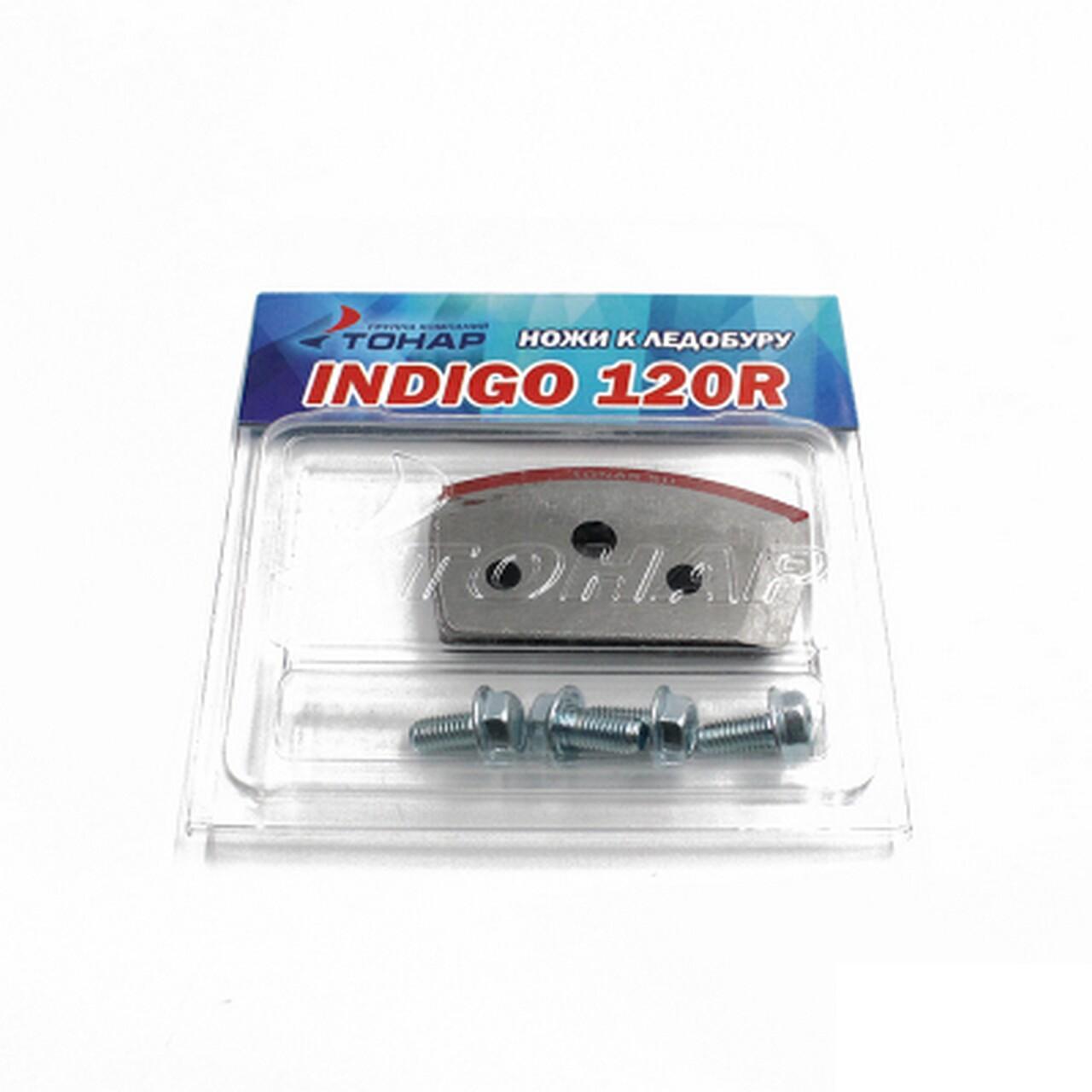 Ножи к ледобуру INDIGO-120(R) (ТОНАР)