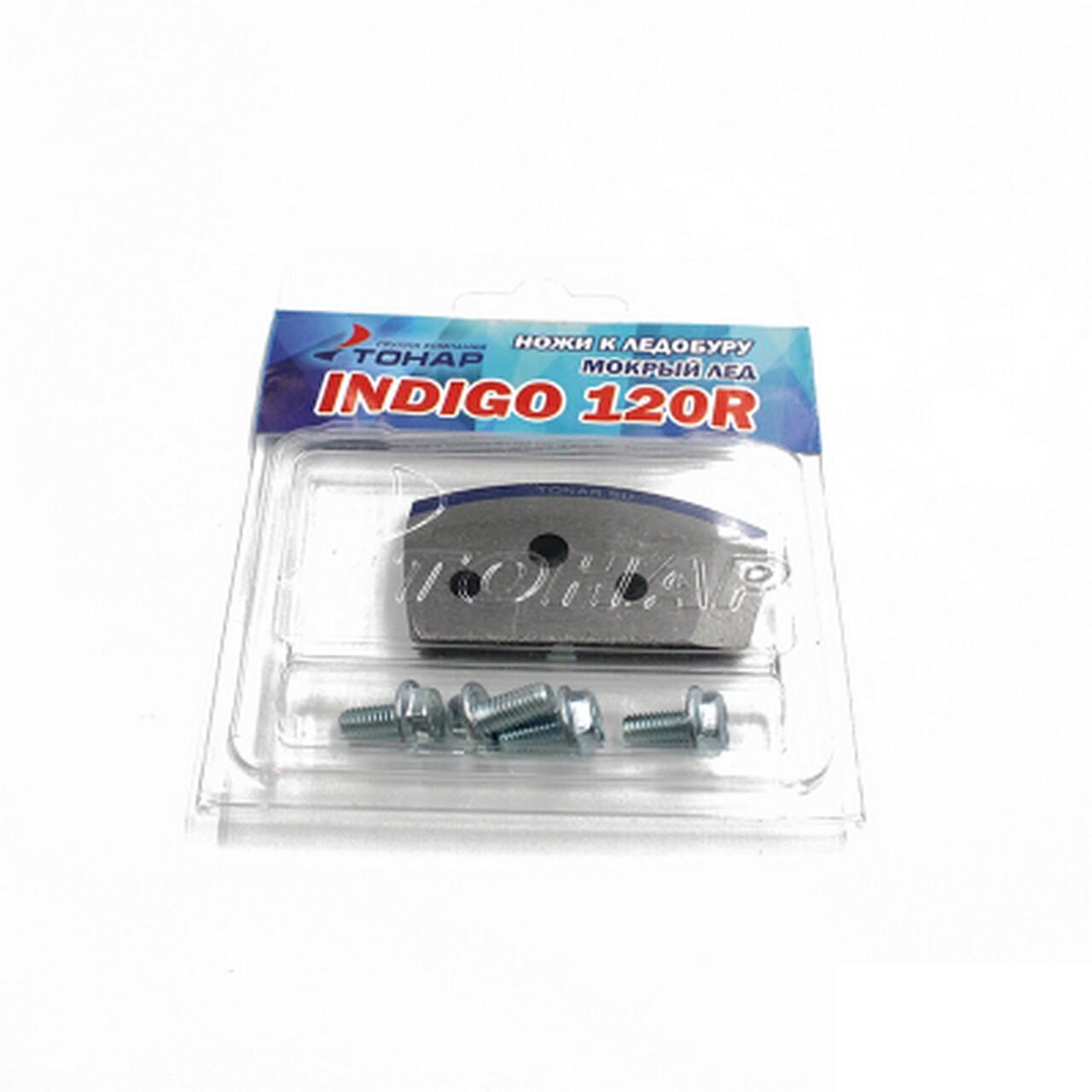 Ножи к ледобуру INDIGO-120(R) (мокрый лед) (ТОНАР)