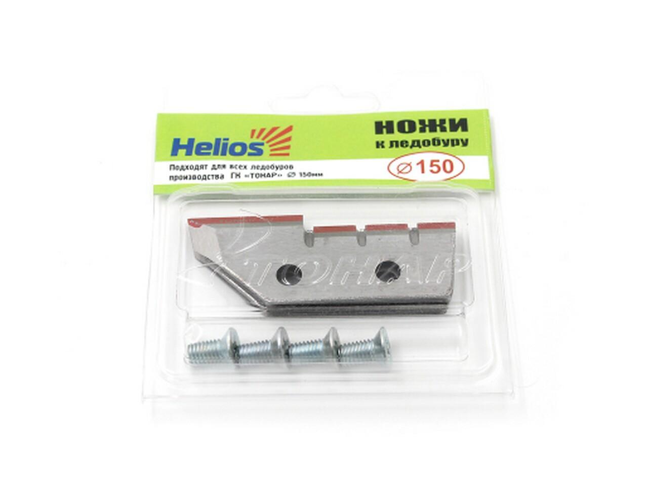 Ножи к ледобуру HELIOS 150(L) (ТОНАР)