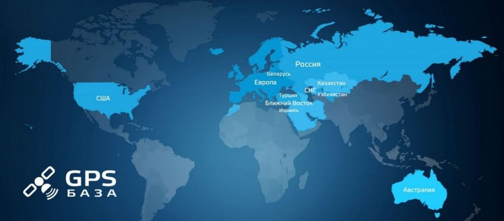 база радаров и камер всего мира Россия, Европа, Узбекистан, Казахстан, США, Израиль, СНГ, Турция, Ближний Восток, Австралия Neoline X-COP 8700S