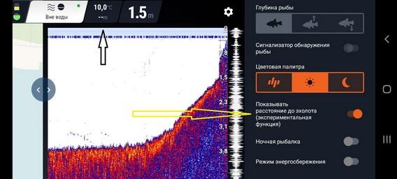 deeper_distance.jpg