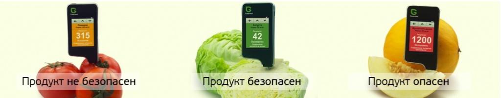 greentest_1_1.jpg