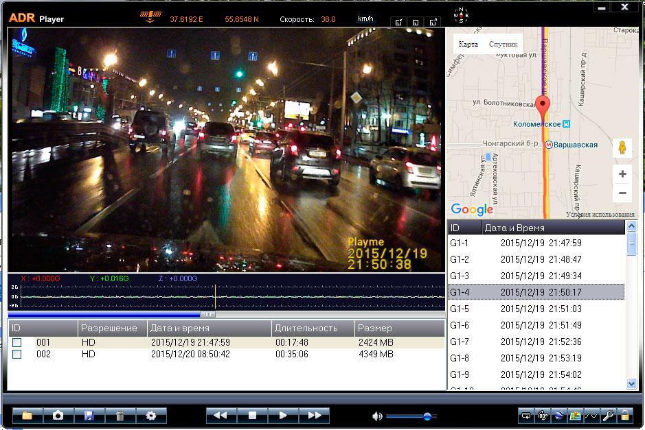 Видеорегистратор с радаром PlayMe p200