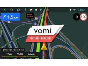 Головное устройство vomi ST2839-T3 для Toyota Hilux 2011-2015 (кондиционер)