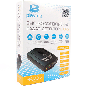PlayMe HARD2
