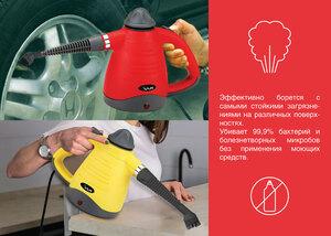 Универсальный ручной отпариватель-пароочиститель VLK Sorento 4900