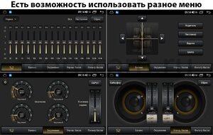 Штатная магнитола SsangYong Rexton 2001-2007 LeTrun BPX609-SY020N на Android 10 (4/64, DSP, IPS, с голосовым ассистентом, с крутилками)