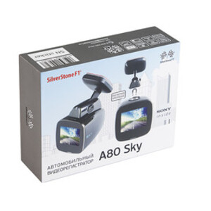 SilverStone F1 A80 Sky