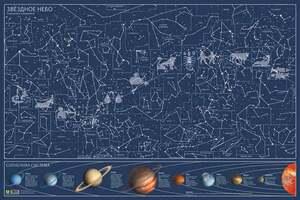 Карта звездного неба, светящаяся в темноте, настенная, в подарочном тубусе