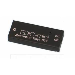 Диктофон Edic-mini TINY+ B70-75HQ