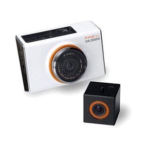 FineVu CR-2000S White Edition