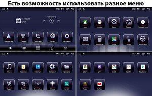 Штатная магнитола Toyota Camry V40 2006-2011 LeTrun 4165-1063 на Android 10 (4G-SIM, 3/32, DSP, QLed)