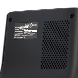 Street Storm STR-9970BT WiFi Signature