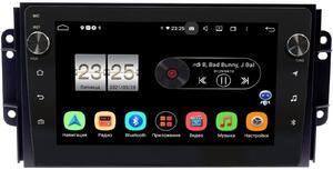 Штатная магнитола Chery Tiggo 3 2014-2021 LeTrun BPX609-9075 на Android 10 (4/64, DSP, IPS, с голосовым ассистентом, с крутилками)