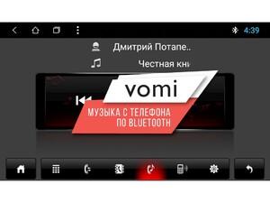 Головное устройство vomi ST476R9-T3 для Hyundai Solaris 2010-2016