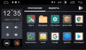 Штатная магнитола Skoda Kodiaq, Karoq  LeTrun 3149-1074 Android 10 (DSP 2/16 с крутилками)