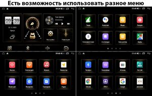 Штатная магнитола LeTrun BPX609-SY019N для SsangYong Rexton II 2007-2012 на Android 10 (4/64, DSP, IPS, с голосовым ассистентом, с крутилками)
