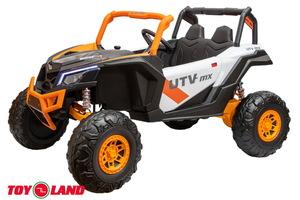 Детский багги Toyland 24V ХМХ 613 4х4 бело-оранжевый