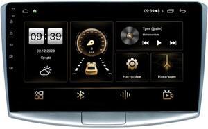 Штатная магнитола LeTrun 4165-10-047 для Volkswagen Passat CC, Passat B7 2011-2017 на Android 10 (4G-SIM, 3/32, DSP, QLed)