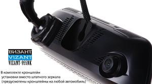 Видеорегистратор в зеркале заднего вида Vizant 955NK на Android