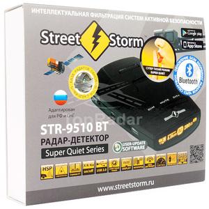 Street Storm STR-9510BT