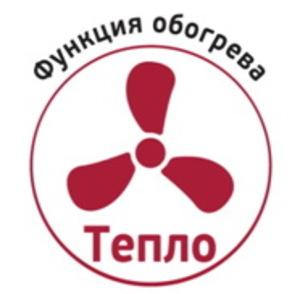 Обогреватель салона автомобиля керамический AVS Comfort TE-310 3 в 1 (12В, 150Вт)