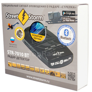 Street Storm STR-7010BT Signature Edition
