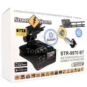 Street Storm STR-9970BT