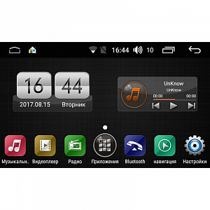 Штатная магнитола FarCar s170 для Skoda Octavia на Android (L1050BS)