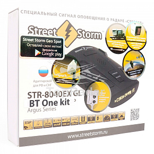 Street Storm STR-8040EX GL BT One kit