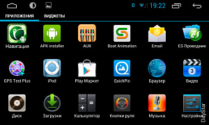 Штатная магнитола DayStar DS-7102HD KIA Mohave 2009+ Android 6