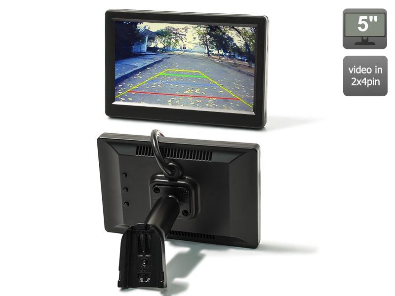 Автомобильный монитор 5 для установки на лобовое стекло AVIS Electronics AVS0504BMАвтомобильные мониторы<br>Монитор для автомобиля AVS0504BM имеет экран 5 и два видеовхода для <br>подключения камеры заднего вида и камеры бокового обзора. Поддержка <br>бортовой сети питания 12В-24В. Крепление осуществляется на лобовое <br>стекло.<br>