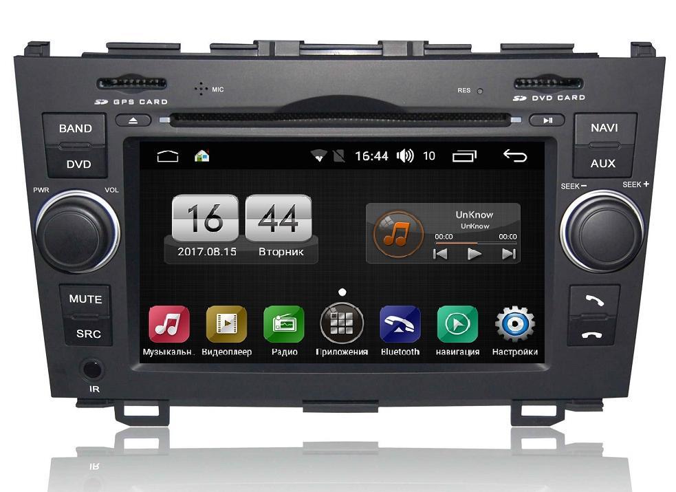 Автомагнитола FarCar s170 Honda Android (L009) (+ Камера заднего вида в подарок!)
