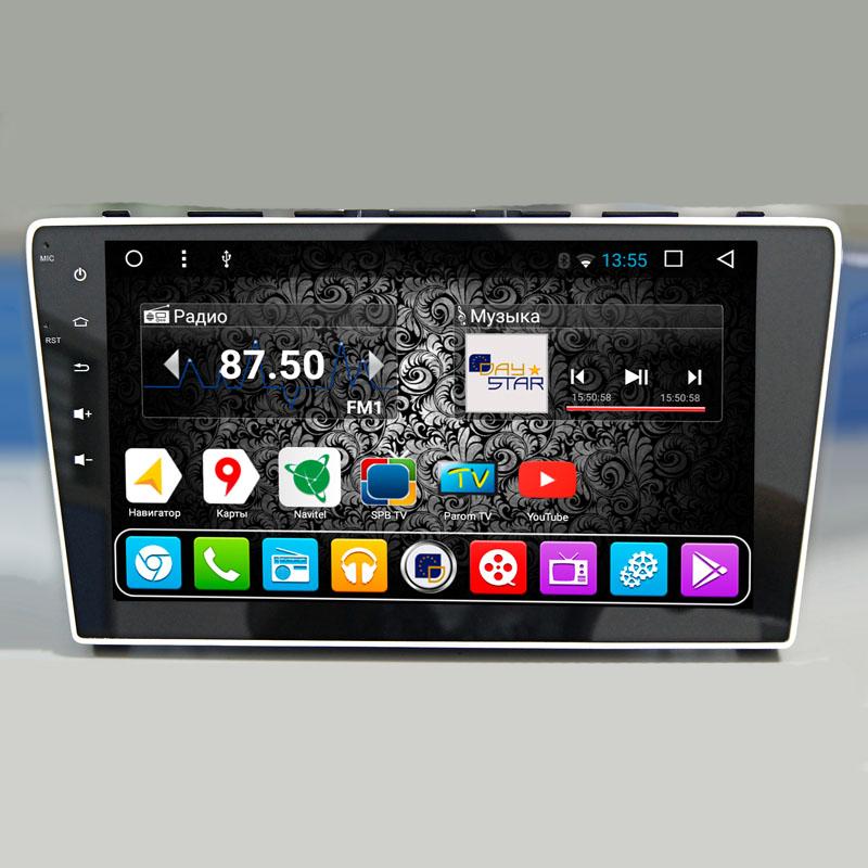 Штатная магнитола DayStar DS-8048HB HONDA CR-V 2007-2012 ANDROID 7.1.2 (8 ядер, 2Gb ОЗУ, 32Gb памяти)DayStar<br>DayStar DS-8048HB. <br>Штатное головное устройство для автомобиля HONDA CR-V 2007-2012<br> на операционной системе Android 7.1.2. Матрица 9 дюймов HD качества высокой яркости 1024*600. Емкостной морозостойкий мультитач. Центральный процессор OctaCore T8 (8 ядер) Cortex A7 @ 2 GHz, оперативная память ОЗУ 2GB, встроенная память 32GB.<br>